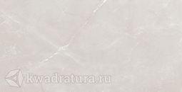 Керамогранит Laparet Vitrum Grey серый 60x120 см полированный