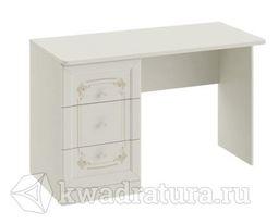 Стол с ящиками Лючия