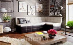 Кухонный уголок Домино Скамья-диван угловая со спальным местом