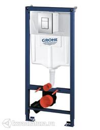 Инсталляция Grohe Rapid SL 3 в 1 38772001