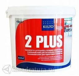 Клей для кварц-винила Kiilto 2 Plus