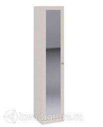 Шкаф Саванна одностворчатый с зеркальной дверью